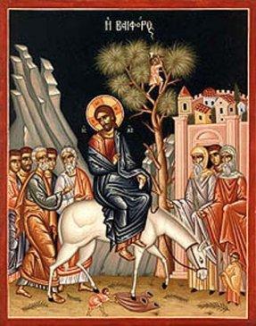 Icône de l'entrée messianique à Jérusalem