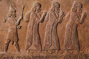 Juifs emmenés captifs à Babylone