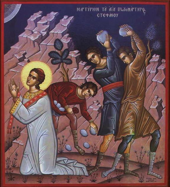 Icône martyre St Etienne