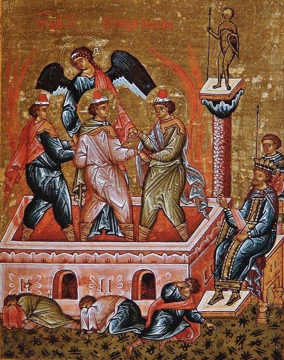 tablette de Sainte Sophie de Novgorod fin  XVème s. - début XVIème s. - les trois jeunes gens dans la fournaise