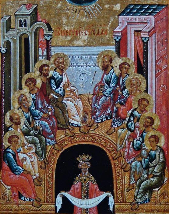 tablette de Sainte Sophie de Novgorod  fin XVème siècle - début XVIème siècle la Pentecôte