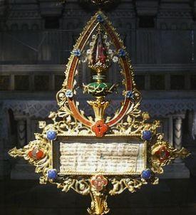Sainte Epine donnée par Saint Louis à Bernard de Montaigu avec le certificat manuscrit du Roi