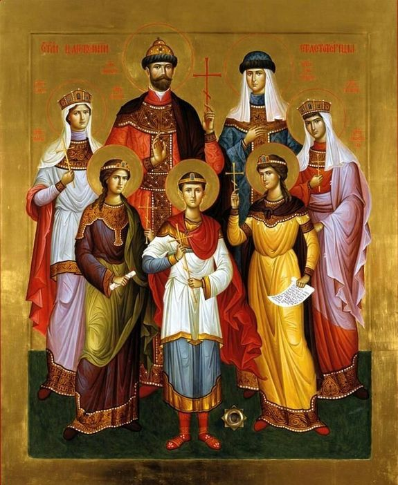 Icône sainte famille impériale russe