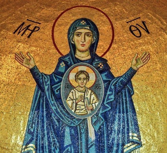 Mosaïque de la cathédrale grecque Sainte Sophie à Washington