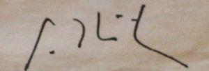 signature de Gustave Thibon