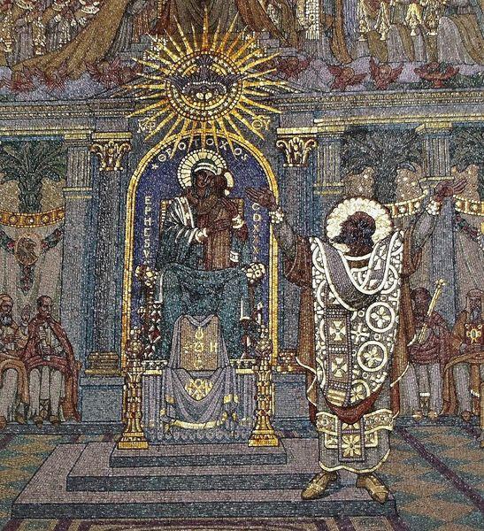 Fourvière - mosaïque du concile d'Ephèse détail - Saint Cyrille d'Alexandrie