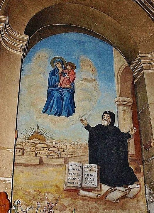 Saint Ephrem de Nisibe