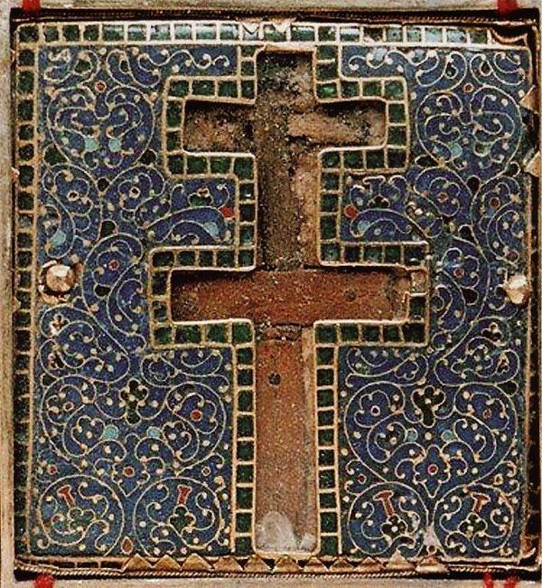 Relique de la Sainte Croix de l'abbaye Sainte-Croix de Poitiers